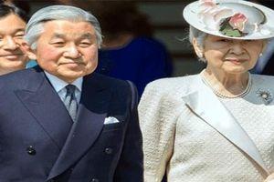 Cựu hoàng hậu Nhật phẫu thuật ung thư vú