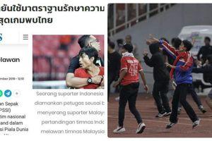 Vòng loại World Cup 2022: Thái Lan lên phương án phòng ngừa CĐV Indonesia nổi loạn