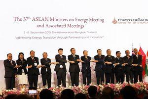 Petrovietnam tham dự Hội nghị Bộ trưởng Năng lượng các nước ASEAN lần thứ 37