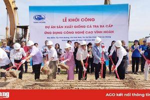 Thêm dự án giống cá tra quy mô lớn ở cù lao Vĩnh Hòa