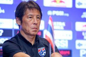 HLV Akira Nishino quyết tâm giành 3 điểm trong trận gặp Indonesia
