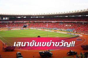 Báo Thái Lan cảnh báo đội nhà 'địa ngục' Bung Karno của Indonesia