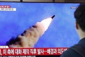 Vật thể Triều Tiên đã phóng là tên lửa đa nòng siêu lớn, ông Kim Jong-un trực tiếp giám sát