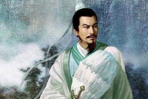 Vì sao Tào Tháo thất bại ê chề khi mời Gia Cát Lượng?