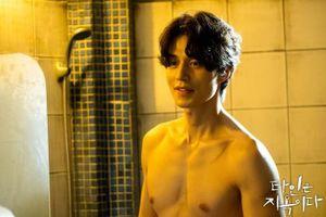 BXH diễn viên - phim Hàn đầu tháng 9: Phim của Ong Seong Woo dẫn đầu, Lee Dong Wook - Song Joong Ki theo sau