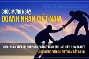 Chương trình giao lưu 'Vì Sự nghiệp Dân sinh Việt Nam'
