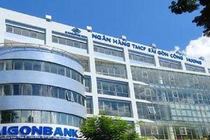 Saigonbank tổ chức ĐHĐCĐ bất thường 2019 về nhân sự