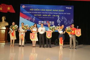 Sôi nổi Hội diễn văn nghệ kỷ niệm 74 năm Thông tấn xã Việt Nam