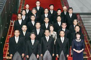 Cuộc cải tổ lớn nhất trong nội các Chính phủ Nhật Bản