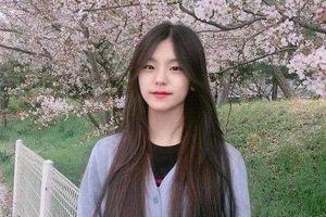 Trước khi là nữ idol nổi tiếng nhất Hàn Quốc, Yeji trông thế nào?