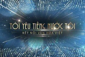 Cuộc thi hát 'Tôi yêu tiếng nước tôi' khai mạc tại Ba Lan