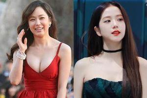 Những mỹ nhân gợi cảm được xem là bạn gái của Son Heung-min