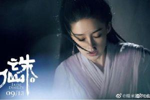 Lý Thấm nói về Lục Tuyết Kỳ trong 'Tru tiên I': Lục sư tỷ, chị cười lên thật đẹp!