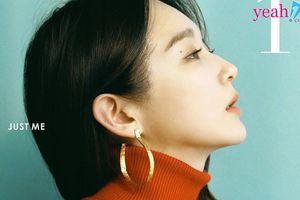Những bản balad hay nhất trong album solo của mỹ nhân Davichi