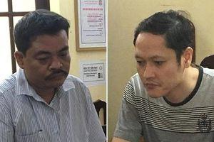 Gian lận điểm thi ở Hà Giang: Khai trừ Đảng 2 cựu cán bộ Sở GD&ĐT