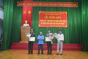 Trao giải Cuộc thi 'Tìm hiểu 50 năm thực hiện Di chúc của Chủ tịch Hồ Chí Minh'