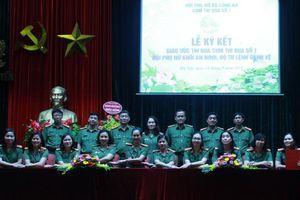 'Phụ nữ CAND học tập và làm theo tư tưởng, đạo đức, phong cách Hồ Chí Minh'