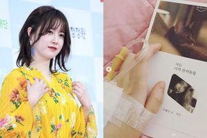 Sau 2 tuần im lặng vì Ahn Jae Hyun đệ đơn ly hôn, Goo Hye Sun tiết lộ đang nhập viện