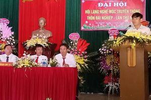 Đại hội lần thứ I Hội làng nghề mộc truyền thống thôn Đại Nghiệp