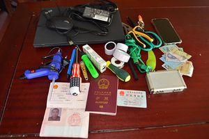 Trao thưởng các đơn vị phá vụ 3 người Trung Quốc gắn chíp trộm tiền từ ATM