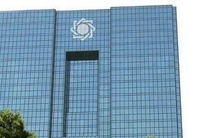 Mỹ áp đặt biện pháp trừng phạt Ngân hàng Trung ương Iran