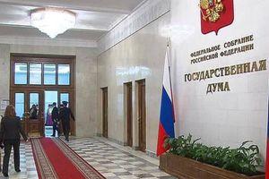 Công ước về Tình trạng pháp lý Biển Caspi được Nga phê chuẩn