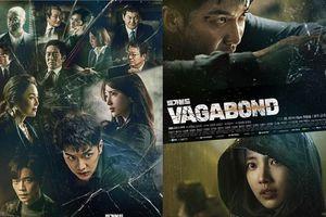 'Vagabond' của Suzy và Lee Seung Gi đạt rating 'khủng' ngay tập đầu tiên lên sóng