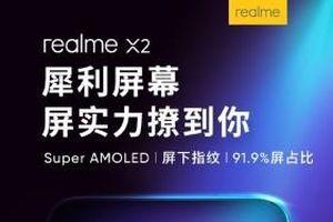 Realme X2 sẽ sở hữu màn hình Super AMOLED với máy quét vân tay UD