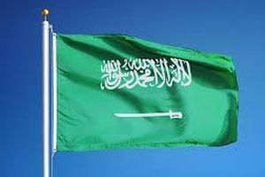 Điện mừng kỷ niệm lần thứ 89 Quốc khánh Vương quốc Saudi Arabia