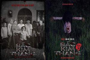 Phim tâm lý kinh dị đầu tiên của Việt Nam đến LHP Busan
