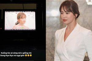 Sĩ Thanh cắt tóc rồi tự nhận đẹp giống Song Hye Kyo, cư dân mạng 'ném đá' không thương tiếc