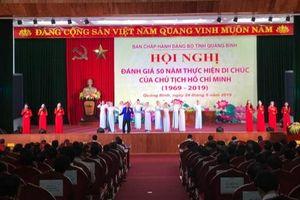 Quảng Bình tổ chức hội nghị đánh giá 50 năm thực hiện Di chúc của Chủ tịch Hồ Chí Minh (1969-2019)