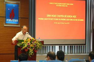 Sinh hoạt chuyên đề 'Phong cách tư duy vì dân và phong cách ứng xử Hồ Chí Minh'
