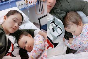 Vợ chồng Lan Phương bất ngờ đưa con gái nhập viện trong đêm