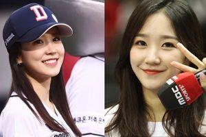 Hai chị em đều là MC nổi tiếng của truyền hình Hàn Quốc