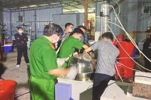 Bộ Công an thông tin về chuyên án phá công xưởng sản xuất ma túy ở Kon Tum