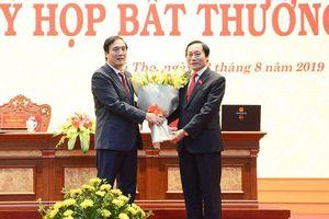 Phê chuẩn kết quả miễn nhiệm Phó Chủ tịch HĐND tỉnh Phú Thọ