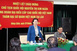 Chủ tịch Quốc hội Nguyễn Thị Kim Ngân thăm Đại sứ quán Việt Nam tại Lào