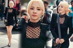 Khi dân tình mải mê vì BLACKPINK, Dara (2NE1) U40 mà vẫn khiến cả một vùng trời Pháp bừng sáng vì nhan sắc cực phẩm