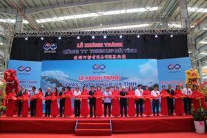 Hà Tĩnh: Nhà máy chế tạo, gia công cơ khí tổng mức đầu tư 170 tỷ đồng chính thức hoạt động