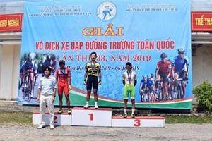 Khai mạc Giải vô địch xe đạp đường trường toàn quốc lần thứ 33