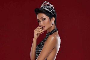 H'Hen Niê bất ngờ nói không đồng hành xuyên suốt với Hoa hậu Hoàn vũ Việt Nam 2019