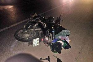 Xác định danh tính tài xế lái ôtô bỏ trốn sau khi gây tai nạn khiến 2 người tử vong