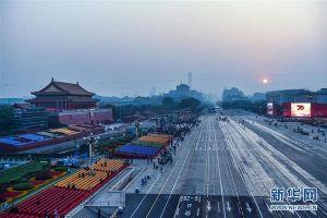 Toàn cảnh Trung Quốc duyệt binh hoành tráng mừng quốc khánh