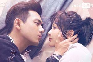 Quá cuồng 'Cá Mực Hầm Mật', fan tự tổ chức hôn lễ ảo cho cặp đôi Đồng Niên - Hàn Thương Ngôn