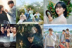 Phim của Ji Chang Wook là 1 trong 3 phim có rating tập mở đầu thấp nhất của tvN trong năm nay