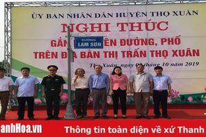 Lễ công bố đặt tên đường, phố trên địa bàn các thị trấn Thọ Xuân, Lam Sơn, Sao Vàng