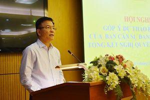 Hoàn thiện hệ thống pháp luật đáp ứng yêu cầu phát triển kinh tế - xã hội