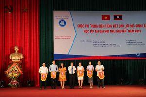 ĐH Thái Nguyên tổ chức 'Cuộc thi hùng biện tiếng Việt cho lưu học sinh Lào'