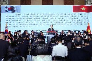 Lễ kỷ niệm 4.351 năm Ngày lập quốc của Hàn Quốc tại TP Hồ Chí Minh